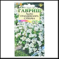 """Семена арабис евро пакет """"Альпийская весна""""  0,1гр Многолетник"""