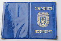 Обложка на паспорт У глянец о/т синий