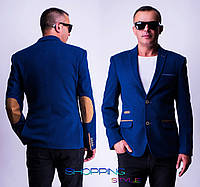 Мужской пиджак Кир темно-синий с коричневыми латками