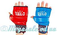 Перчатки для смешанных единоборств MMA Velo 4023: кожа, 2 цвета, S-XL