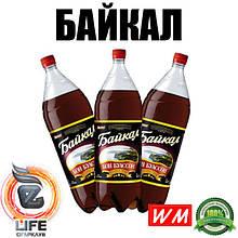 Ароматизатор World Market БАЙКАЛ