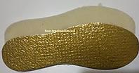Термо-Стельки зимние  Овчина+Фольга (золото)36-46