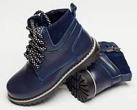 Ботинки детские кожаные синие, детские ботинки кожаные от производителя модель ДЖ - 0206