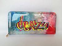 """Стильный кошелёк на молнии графити """"Crazy """""""