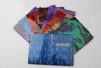 """Обкладинка на паспорт """"PASSPORT"""" глянець мікс"""