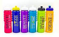 Бутылка для воды спортивная 750мл MOTIVATION (PE, силикон, цвета в ассортименте)
