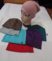 Женская шапка двойной трикотаж Фирменная