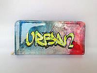 """Стильный кошелёк на молнии графити """"Urban """""""