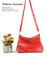 Кожаная сумка с длинным ремешком, фото 1