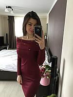 Платье с жемчугом, цвета