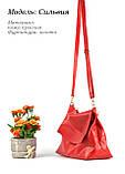 Шкіряна сумка з довгим ремінцем, фото 7