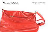 Шкіряна сумка з довгим ремінцем, фото 4