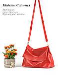 Шкіряна сумка з довгим ремінцем, фото 10