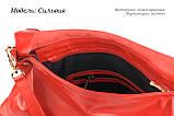 Шкіряна сумка з довгим ремінцем, фото 6