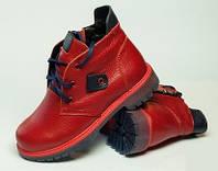 Детские ботинки из натуральной кожи, детская обувь от производителя модель ДЖ - 0209К