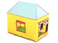 Детский домик-палатка для игр