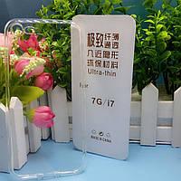 Ультратонкий  PU 0,3 мм силиконовый чехол для Apple iPhone 7