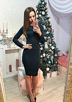 Платье с атласной лентой, цвета