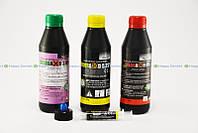 Chloraxid (Хлораксид) гипохлорит натрия Cerkamed
