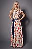 Длинное платье мод 469-15, молочное, размеры 42-44,44-46,46-48