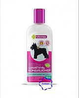 Шампунь-кондиціонер з алое для довгошерстих собак ТМ Vitomax, 200мл
