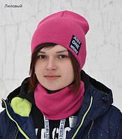Красивая яркая шапка для подростка , фото 1