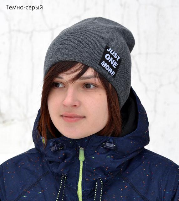 Красивая демисезонная шапка для девушки двойная вязка