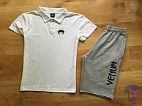 Спортивный костюм комплект шорты+футболка (поло) Venum Венум