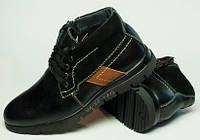 Детские ботинки на толстой подошве, детская обувь от производителя модель ДЖ - 6003