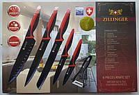 Набор ножей Zillinger 777