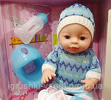 Интерактивный пупс «Baby born» с аксессуарами | YL1710C-S, фото 3