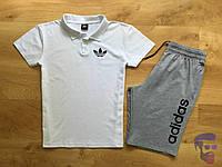 Спортивный костюм комплект шорты+футболка (поло) Adidas Адидас