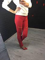Женские стильные яркие джинсы (4 цвета)