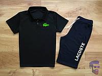 Спортивный костюм комплект шорты и футболка (поло) Lacoste Лакост