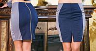 """Элегантная женская короткая юбка """"PODIUM"""" (DG-617)"""