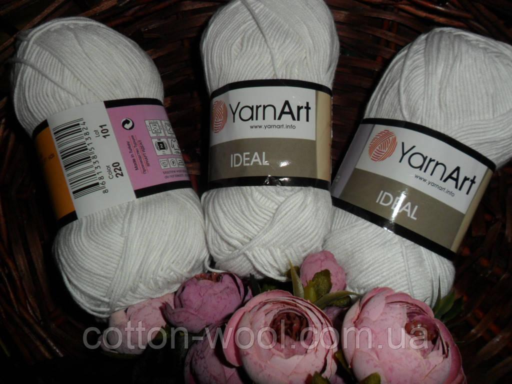 Yarnart Ideal (Ярнарт Идеал)  100% Хлопок 220 белый