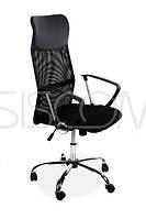 Кресло компьютерное Xenos Compact