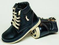 Ботинки детские высокие, детские ботинки 27-32 от производителя модель ДЖ - 6018