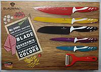 Набор ножей Blaumann 5004
