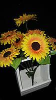 Букетики из больших подсолнухов (искусственные цветы), выс. 59 см., 12 шт., 41.50 гр./шт.