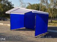 Палатка торговая усиленная 4*2 м.