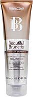 Шампунь для тёмных волос увлажняющий премиум класса Creightons Beautiful Brunette with Argan & Chestnut
