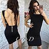 Женское красивое платье с открытой спиной и цепочкой (3 цвета)