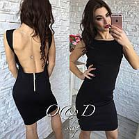Женское красивое платье с открытой спиной и цепочкой (3 цвета), фото 1