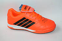 Подростковая обувь для футбола кеды и бутсы сороконожки для спорта от фирмы Caroc 81X (8 пар 33-38)