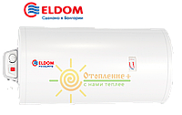 ELDOM Favorite 100 X Электрический водонагреватель горизонтальный