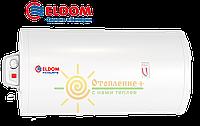 ELDOM Favorite 120 X Электрический водонагреватель горизонтальный