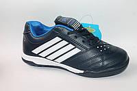 Подростковая обувь для футбола кеды и бутсы сороконожки для спорта от фирмы Caroc 81C (8 пар 33-38)