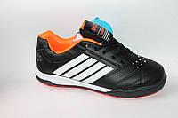 Подростковая обувь для футбола кеды и бутсы сороконожки для спорта от фирмы Caroc 81A (8 пар 33-38)