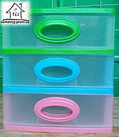Комод мини пластиковый для мелочей на 3 яруса (цветной)